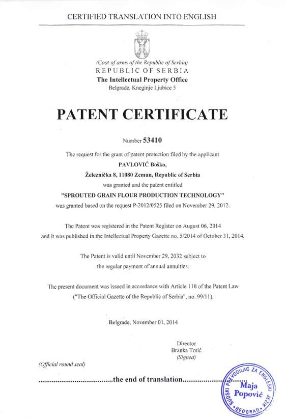 PatentCertificate